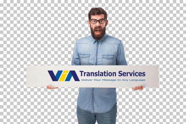 الترجمة الطبية