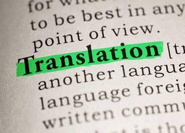 مركز ترجمة معتمدة