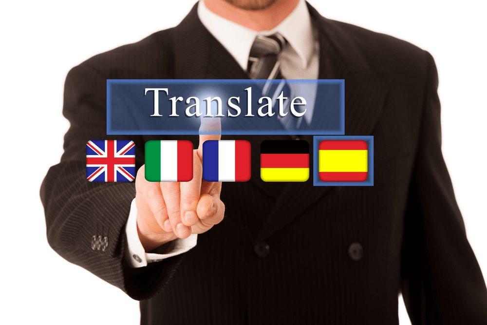 مترجم